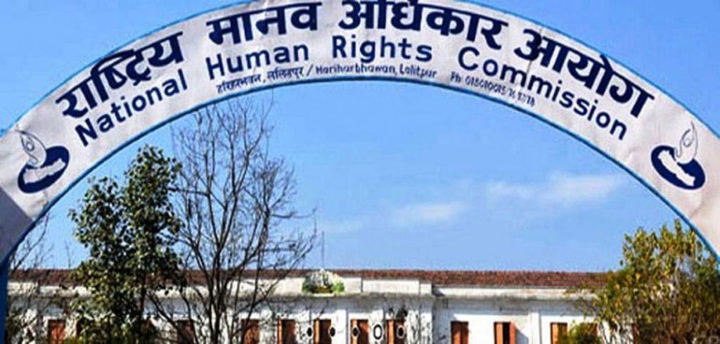 जातीय भेदभावविरुद्धको सहभोजमा सहभागीको सुरक्षाका लागि मानव अधिकार आयोगको आग्रह
