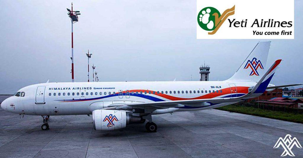 परीक्षण नै नगरेको जहाजमा प्रधानमन्त्रीलाई चीन उडाउने यतीका लागि देशको कानुन मजाक मात्रै <br> <span class='Second_title' style='color:#000000;font-size:23px;'>प्रधानमन्त्री केपी ओली ७ चैत ०७२ मा चीन भ्रमणमा जाँदा हिमालय एयरलाइन्सको जहाज चार्टर्ड </span>