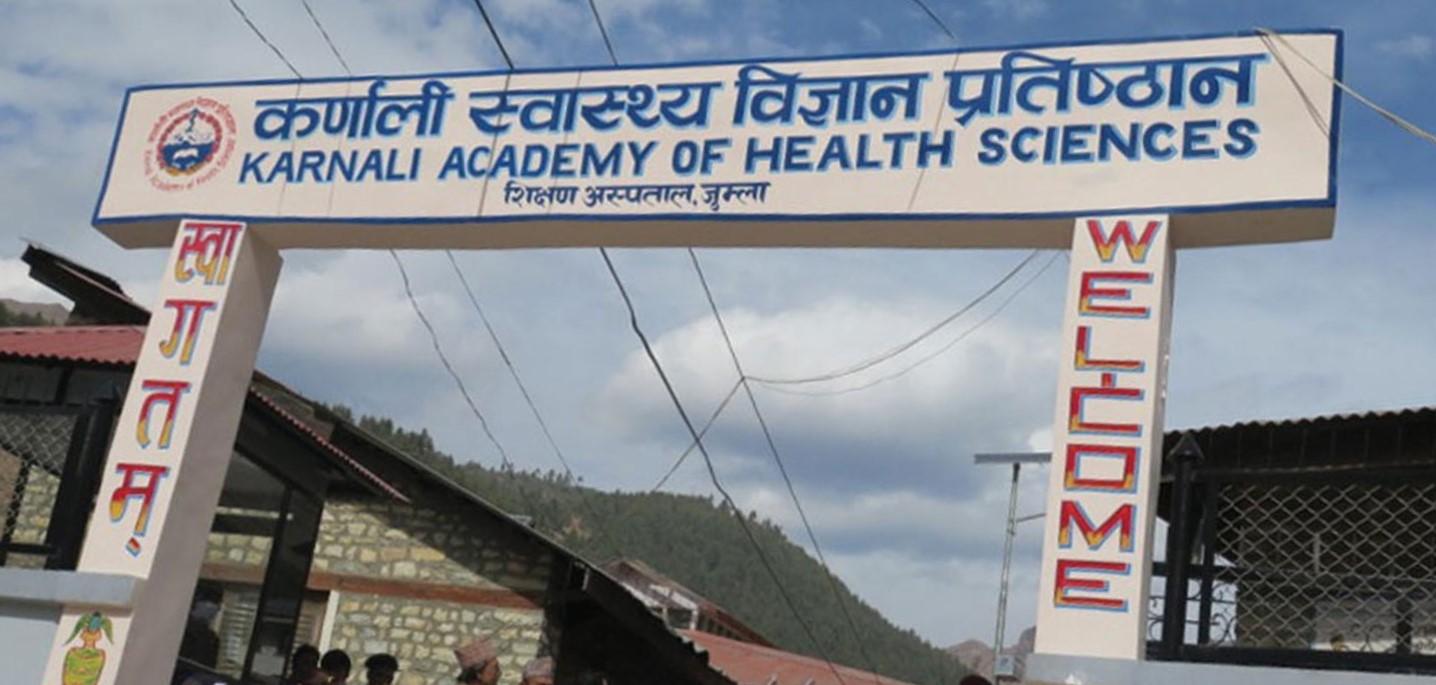 कर्णाली स्वास्थ्य विज्ञान प्रतिष्ठानको निमित्त उपकुलपतिमा डा.रावल नियुक्त