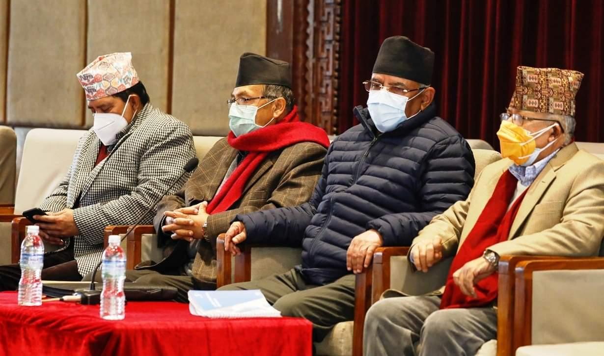 नेकपा (दाहाल – नेपाल) समुहहले  हटायो संसदीय दलको नेता,उपनेता, सचेत सहितका नेता
