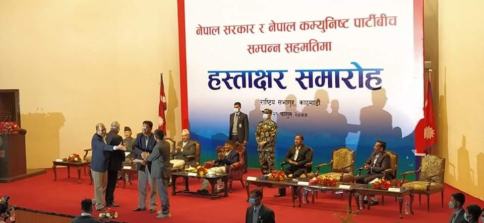 नेपाल शान्ति युगमा प्रवेश गर्यो : प्रधानमन्त्री