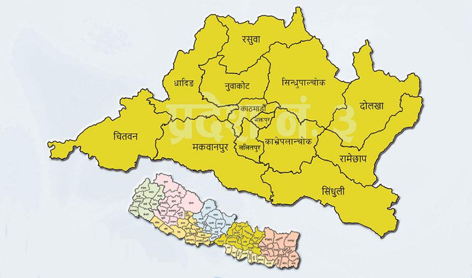 बाग्मती प्रदेश सरकार: यतायात सम्बद्ध कर/राजस्व हरु विद्युतीय माध्यमबाट भुक्तानीको सुरुवात