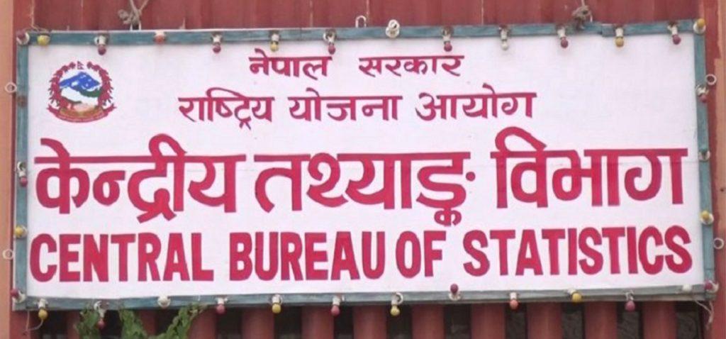 राष्ट्रिय जनगणना २०७८ औपचारीक रुपमा सुरु