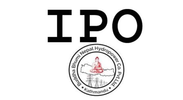 बुद्धभुमि नेपाल हाइड्रोपावर कम्पनीको आईपियो आजबाट खुल्ला