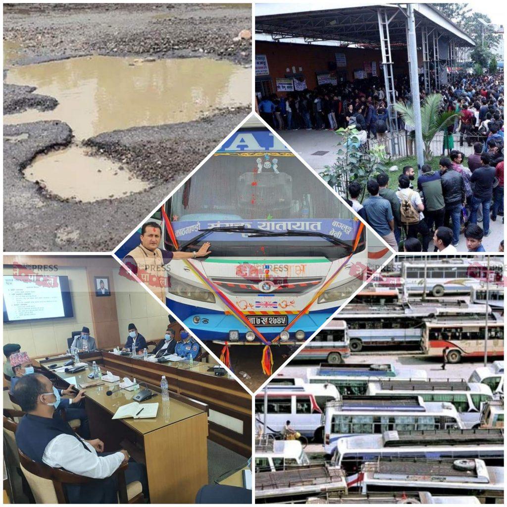 दसैं,यात्रु,सडक र खाल्डा: सरकार जिम्मेवारीबाट तार्किदै,यात्रुको सुरक्षा चुनौती