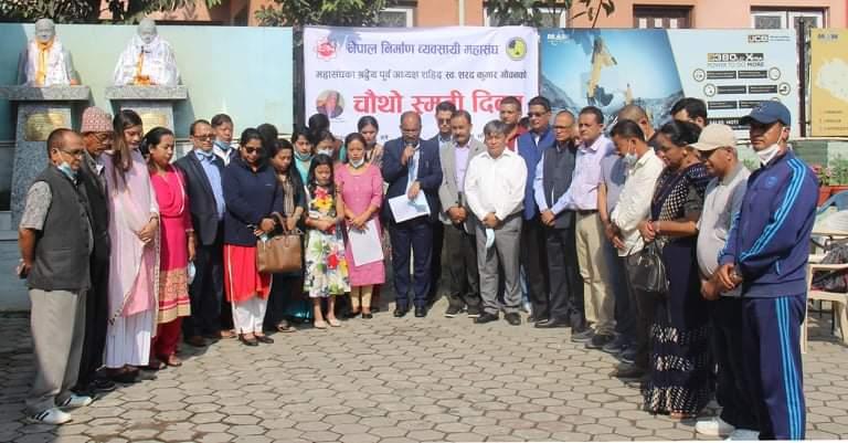 शहीद गौचनको चौथों स्मृति दिवसमा महासंघमा श्रद्धाञ्जली सभा,देशभर विविध कार्यक्रम
